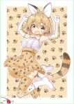 1girl absurdres animal_ears blush boots elbow_gloves eyebrows_visible_through_hair fang gloves highres kemono_friends looking_at_viewer nanakusa_(user_rnpt7322) open_mouth orange_eyes orange_gloves orange_hair orange_legwear serval_(kemono_friends) serval_ears serval_tail short_hair smile solo tail thigh-highs white_boots white_gloves