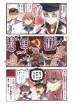 >:d 1boy 3girls 3koma :d admiral_(kantai_collection) akashi_(kantai_collection) belt black_hair black_legwear black_sailor_collar black_skirt blue_shirt brown_gloves brown_hair buttons capelet closed_eyes comic commentary_request communism cyrillic evil_smile gangut_(kantai_collection) glasses gloves green_eyes hair_between_eyes hair_ribbon hammer_and_sickle hat headdress headgear highres ido_(teketeke) jacket kantai_collection long_hair long_sleeves military military_uniform multiple_girls naval_uniform open_mouth pantyhose peaked_cap pince-nez pink_hair pipe pleated_skirt raised_fist red_ribbon red_shirt revision ribbon roma_(kantai_collection) russian sailor_collar scar school_uniform serafuku shaded_face shirt short_hair short_sleeves skirt smile smoking speech_bubble sweat teeth translation_request tress_ribbon uniform white_hair white_jacket yellow_eyes
