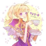 1girl blonde_hair clarine cup fire_emblem fire_emblem:_fuuin_no_tsurugi looking_at_viewer ponytail shourou_kanna smile solo teacup violet_eyes