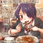 10s 1girl :d animal black_jacket brown_eyes cardigan checkered checkered_necktie chopsticks colored_pencil_(medium) commentary_request curry dated eyepatch food hamster headgear holding holding_chopsticks holding_spoon jacket kantai_collection kirisawa_juuzou long_sleeves necktie noodles numbered open_mouth purple_hair rice shirt short_hair sitting smile soba solo spoon tenryuu_(kantai_collection) traditional_media translation_request twitter_username white_shirt