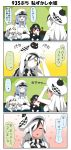 ... 10s 4girls 4koma battleship_hime beret black_hair blue_eyes blue_hair blush blush_stickers breasts chair closed_eyes comic desk dress epaulettes female_admiral_(kantai_collection) flying_sweatdrops full-face_blush gloves gradient gradient_background hair_over_one_eye hand_on_another's_hat hat hat_removed headwear_removed highres horns jacket kantai_collection large_breasts long_hair military military_hat military_uniform multicolored_hair multiple_girls oni_horns open_mouth peaked_cap pleated_skirt puchimasu! red_eyes scarf seaplane_tender_water_hime shinkaisei-kan shirt sidelocks sitting skirt sleeveless sleeveless_dress sleeveless_shirt smile spoken_ellipsis surprised uniform white_gloves white_hair yellow_eyes yuureidoushi_(yuurei6214)