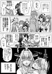 10s 1boy 2girls admiral_(kantai_collection) ahoge arm_at_side arm_up bare_shoulders closed_eyes comic commentary_request constricted_pupils detached_sleeves double_bun greyscale hair_between_eyes hairband hands_on_another's_shoulders haruna_(kantai_collection) headgear highres japanese_clothes jitome kantai_collection kongou_(kantai_collection) lips long_hair looking_at_another monitor monochrome motion_lines multiple_girls munmu-san nontraditional_miko parted_lips ribbon_trim shaded_face shaft_look shaking short_hair spiky_hair surprised translation_request upper_body