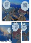 2boys blue_hair boat comic domino_mask fangs hand_on_another's_shoulder inkling japanese_clothes katou_(osoraku) looking_at_another male_focus mask multiple_boys octarian patting_back ponytail redhead scar sleeves_rolled_up smile splatoon sunrise takozonesu tentacle_hair translation_request watercraft