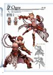 1boy 1girl animal_print armor armored_boots back bikini blonde_hair boots brown_eyes brown_hair chains chibi circlet clenched_hand djeeta_(granblue_fantasy) fake_horns fighting_stance from_behind front-tie_bikini front-tie_top full_body gauntlets gran_(granblue_fantasy) granblue_fantasy hairband highres horns lineart looking_afar male_focus minaba_hideo nagatekkou navel official_art ogre_(granblue_fantasy) open_mouth scan shirtless short_hair side_slit simple_background solo swimsuit thigh_strap wide_stance zebra_print