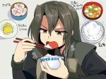 1girl bowl can canned_food canned_tuna chopsticks commentary_request eating food fruit green_eyes grey_background grey_hair hair_down jinbaori kantai_collection kozou_(rifa) long_hair miso_soup open_mouth rice_bowl simple_background solo takuan translation_request upper_body zuikaku_(kantai_collection)