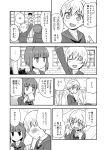 10s 1boy 2girls admiral_(kantai_collection) comic greyscale harunatsu_akito highres kantai_collection monochrome multiple_girls translation_request z1_leberecht_maass_(kantai_collection) z3_max_schultz_(kantai_collection)