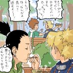2boys 2girls akimichi_chouji angry bandaged_arm bench black_hair blonde_hair brown_hair cheek_swirl chopsticks closed_eyes eating feeding flying_sweatdrops food headband lowres multiple_boys multiple_girls nara_shikamaru naruto park park_bench ponytail profile spiky_hair steam takoyaki temari thought_bubble translated yamanaka_ino yuasa