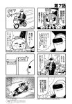 2boys 2girls 4koma :3 bald bangs battlefield bear bicycle bicycle_basket bkub black_sclera blush bow bowtie closed_eyes comic controller drifting eyebrows_visible_through_hair facial_hair goho_mafia!_kajita-kun greyscale grin ground_vehicle hair_bow hat heart jacket laser mafia_kajita monochrome multiple_boys multiple_girls mustache rubble science_fiction shirt short_hair sign simple_background smile smoke speech_bubble speed_lines spiky_hair sunglasses sweatdrop talking translation_request two-tone_background ufo virtual_reality vr_visor watch