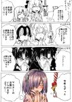 2boys 4koma 5girls absurdres araido_kagiri bell blush character_request closed_eyes comic emiya_kiritsugu fate/grand_order fate_(series) hair_over_one_eye hatsumoude highres japanese_clothes jeanne_alter kimono kotomine_kirei multiple_boys multiple_girls partially_colored praying ruler_(fate/apocrypha) saber saber_alter shielder_(fate/grand_order) short_hair shrine shrine_bell translation_request