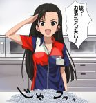 >:d 1girl :d a1 arm_at_side badge black_eyes black_hair blush breasts coin collarbone commentary_request convenience_store employee_uniform girls_und_panzer looking_at_viewer medium_breasts microwave multicolored_shirt nishi_kinuyo open_mouth salute shop short_sleeves smile solo translated uniform