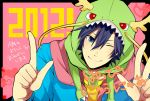 >:) 1boy 2012 blue_eyes clenched_hand closed_mouth dragon eyebrows eyebrows_visible_through_hair fingers frame green_hood hair_between_eyes hand_up heart hiiroichi hood hoodie ichinose_tokiya looking_at_viewer pink_background red_eyes short_hair smile solo teeth text translation_request two_side_up upper_body upper_teeth uta_no_prince-sama v yellow_tank_top