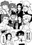 3koma 6+boys age_comparison alexander_(fate/grand_order) armor beard caster_(fate/zero) censored child_gilgamesh comic facial_hair fate/grand_order fate/hollow_ataraxia fate/zero fate_(series) fergus_mac_roich_(fate/grand_order) fergus_mac_roich_(young)_(fate/grand_order) fujimaru_ritsuka_(male) gilgamesh gilles_de_rais_(fate/grand_order) greyscale highres identity_censor jitome long_hair lord_el-melloi_ii male_focus monochrome multiple_boys older ponytail rider_(fate/zero) shirtless short_hair sleeveless sparkle trait_connection translation_request uniform waver_velvet