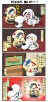 >_< 2girls 4koma anchor_hair_ornament animal animal_on_head arms_up beret bird bird_on_head blonde_hair blue_hair chibi closed_eyes comic commandant_teste_(kantai_collection) commentary_request cup doorway dress drooling eating expressive_clothes eyepatch flying_sweatdrops grey_eyes hair_ornament hallway hat hat_removed headwear_removed highres holding holding_hat jacket kantai_collection long_hair long_sleeves longs low_ponytail multicolored_hair multiple_girls on_head open_mouth peaked_cap petting plate pleated_skirt ponytail puchimasu! redhead scarf seaplane_tender_water_hime shinkaisei-kan sitting skirt sleeveless sleeveless_dress smile sparkle translation_request tripping white_hair yakisoba yellow_eyes yuureidoushi_(yuurei6214)