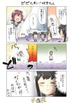 >:o 10s 5girls :> :o =_= arm_up black_hair blush brown_eyes closed_eyes colombia_pose comic engiyoshi fubuki_(kantai_collection) kantai_collection kinu_(kantai_collection) miyuki_(kantai_collection) multiple_girls mutsu_(kantai_collection) nagato_(kantai_collection) red_eyes sailor_collar school_uniform serafuku shaded_face short_hair short_ponytail translation_request