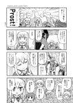 10s 6+girls bismarck_(kantai_collection) comic german graf_zeppelin_(kantai_collection) greyscale harunatsu_akito highres houshou_(kantai_collection) kantai_collection monochrome multiple_girls prinz_eugen_(kantai_collection) ro-500_(kantai_collection) translation_request z1_leberecht_maass_(kantai_collection) z3_max_schultz_(kantai_collection)