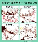!! 1boy angry bakugou_katsuki boku_no_hero_academia clenched_teeth crying domino_mask expressions face hibaring mask monochrome no_pupils sad school_uniform smile solo_focus spiky_hair star teeth text translation_request