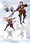 1boy armor armored_boots belt boots brown_eyes character_name chibi cigarette dual_wielding facial_hair fire full_body gloves granblue_fantasy gun highres holding holding_weapon holster lineart looking_away male_focus minaba_hideo official_art over_shoulder pants pauldrons rackam_(granblue_fantasy) rifle scan sheath sheathed short_hair simple_background smile smoke standing weapon weapon_over_shoulder