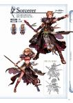 1boy 1girl arm_guards armlet belt bikini_top blonde_hair bob_cut boots brown_eyes brown_hair capelet chibi circlet djeeta_(granblue_fantasy) feathers full_body fur_trim gran_(granblue_fantasy) granblue_fantasy highres holding jewelry lineart male_focus midriff minaba_hideo navel official_art open_mouth outstretched_arm pelvic_curtain ring sandals scan short_hair side_slit simple_background skirt sleeveless sorcerer_(granblue_fantasy) staff wide_stance