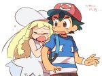 1boy 1girl artist_request black_hair blonde_hair brown_eyes female hat lillie_(pokemon) male pokemon pokemon_(anime) pokemon_sm_(anime) satoshi_(pokemon) source_request