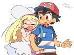 1boy 1girl artist_request black_hair blonde_hair brown_eyes female hat lillie_(pokemon) male pokemon pokemon_(anime) pokemon_sm_(anime) satoshi_(pokemon) source_request