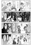 4koma 6+girls adapted_costume animal_ears apron bare_shoulders book bracelet braid breasts cat_ears cat_tail cellphone chen closed_eyes comic crescent crescent_hair_ornament emphasis_lines enami_hakase flandre_scarlet hair_ornament hair_over_one_eye hands_on_own_face hat head_wings highres izayoi_sakuya jewelry koakuma long_hair maid_apron maid_headdress mirror monochrome multiple_girls multiple_tails necktie open_mouth patchouli_knowledge phone reading remilia_scarlet short_hair single_earring smartphone tail touhou translation_request twin_braids wings wrist_cuffs
