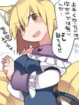 1girl animal_ears blonde_hair commentary fox_ears fox_tail hammer_(sunset_beach) hand_gesture looking_at_viewer multiple_tails no_hat no_headwear open_mouth smile solo tabard tail touhou translation_request upper_body yakumo_ran yellow_eyes