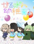 anchovy balloon blonde_hair bow box brown_hair cardboard_box cover girls_und_panzer green_hair hair_bow hair_ribbon hat helmet highres jinguu_(4839ms) katyusha kindergarten_uniform mika_(girls_und_panzer) musical_note red_eyes ribbon shimada_arisu side_ponytail silver_hair