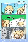 /\/\/\ 2girls 3koma ahoge alternate_costume bikini blonde_hair blue_ribbon blue_swimsuit blush braid clouds comic commentary_request crying fate/apocrypha fate/grand_order fate/stay_night fate_(series) flying_sweatdrops green_eyes hair_bun hair_ornament hair_ribbon hair_scrunchie jitome long_hair multiple_girls o_o open_mouth ponytail red_bikini red_scrunchie ribbon saber saber_of_red scrunchie sky sweatdrop swimsuit tears translation_request tree trembling