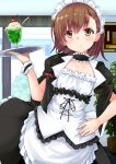 1girl alternate_costume apron blush brown_eyes brown_hair collarbone commentary_request enmaided frills maid maid_apron maid_headdress misaka_mikoto noa_(nagareboshi) puffy_sleeves short_hair short_sleeves solo to_aru_kagaku_no_railgun to_aru_majutsu_no_index tray waist_apron wrist_cuffs