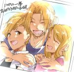 1girl 2boys :d alphonse_elric black_shirt blonde_hair blue_shirt blush blush_stickers brothers closed_eyes earrings edward_elric eyebrows_visible_through_hair frame fullmetal_alchemist happy hug hug_from_behind jewelry long_hair looking_at_viewer multiple_boys open_mouth pink_shirt shirt short_hair siblings sky smile translation_request white white_shirt winry_rockbell yellow_eyes
