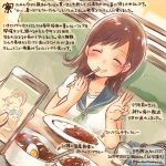 10s 1girl ^_^ alternate_costume blue_sailor_collar brown_hair cellphone closed_eyes colored_pencil_(medium) commentary_request curry curry_rice dated food green_neckerchief holding holding_phone holding_spoon kantai_collection kirisawa_juuzou long_hair neckerchief numbered ooi_(kantai_collection) phone rice sailor_collar school_uniform serafuku short_sleeves sitting smartphone smile solo_focus spoon spoon_in_mouth traditional_media translation_request twitter_username v