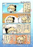 2girls 3koma ^_^ ahoge alternate_costume bikini black_ribbon blonde_hair blue_ribbon blush braid closed_eyes comic crying eyebrows_visible_through_hair fate/apocrypha fate/grand_order fate/stay_night fate/unlimited_codes fate_(series) flying_sweatdrops hair_between_eyes hair_ornament hair_ribbon hair_scrunchie long_hair multiple_girls o_o open_mouth ponytail red_bikini red_scrunchie ribbon saber saber_lily saber_of_red scrunchie smile sweatdrop swimsuit tears translation_request trembling wavy_mouth