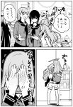 >_< 10s 4girls ahoge bangs blunt_bangs blush bookshelf braid cape closed_eyes comic commentary_request covering_face dark_background eyepatch full-face_blush heart hikawa79 hug kantai_collection kiso_(kantai_collection) kitakami_(kantai_collection) kuma_(kantai_collection) lifting_person long_hair long_sleeves multiple_girls neckerchief ooi_(kantai_collection) open_mouth pleated_skirt remodel_(kantai_collection) school_uniform serafuku short_sleeves shorts sidelocks skirt soda_bottle translation_request trembling