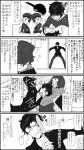 2boys 3girls 4koma book braid caroline_(persona_5) check_translation comic double_bun eyepatch glasses highres igor justine_(persona_5) kawakami_sadayo kurusu_akira mimikaki morgana_(persona_5) multiple_boys multiple_girls ohshioyou persona persona_5 school_uniform surprised translation_request