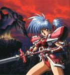 1girl 90s armor blue_eyes blue_hair corque_lans faussete_amour greaves holding holding_weapon lance official_art open_mouth polearm ponytail ryuichi_makino weapon