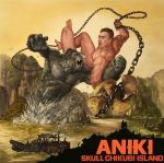 animal billy_herrington chains crossover eye_contact fighting gachimuchi giant gorilla king_kong king_kong_(character) kong:_skull_island looking_at_another muscle oversized_animal zeze
