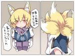 1girl animal_ears blonde_hair eyebrows_visible_through_hair eyes_visible_through_hair fox_ears fox_tail hammer_(sunset_beach) hands_in_sleeves long_sleeves looking_at_viewer multiple_tails multiple_views short_hair solo stuck tail through_wall touhou translation_request yakumo_ran yellow_eyes