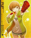 absurdres brown_eyes brown_hair dress food highres meat open_clothes open_jacket persona persona_4 pointing satonaka_chie scan short_hair skirt smile solo track_jacket wink