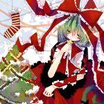 green_eyes green_hair kagiyama_hina ribbon ribbons saya_(sayaya) short_hair star stars touhou