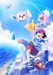 highres litten pikachu pokemon pokemon_(anime) pokemon_(game) pokemon_sm pokemon_sm_(anime) rockruff rowlet satoshi_(pokemon) tapu_koko