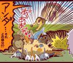 2girls alphys animal blue_skin bon_(rump) cat comic fish lion multiple_girls sabertooth_cat tiger torn_clothes translation_request undertale undyne white_capelet yellow_skin