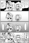 10s 2girls 4koma ^_^ closed_eyes comic commentary_request dress flying_sweatdrops greyscale hairband i-26_(kantai_collection) jacket kantai_collection monochrome multiple_girls name_tag new_school_swimsuit one_eye_closed open_mouth ponytail sailor_collar sakazaki_freddy saratoga_(kantai_collection) school_swimsuit short_hair short_sleeves smile speech_bubble swimsuit translation_request two-tone_hairband two_side_up