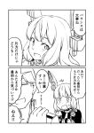 >:o /\/\/\ 10s 2koma :d :o =_= admiral_(kantai_collection) bangs blunt_bangs blush comic commentary dress elbow_gloves gloves greyscale ha_akabouzu hair_ribbon headgear kantai_collection long_hair low_twintails messy_hair military military_uniform monochrome murakumo_(kantai_collection) naval_uniform necktie open_mouth pinafore_dress rectangular_mouth ribbon sidelocks smile sweatdrop tied_hair translated tsurime twintails unbuttoned unbuttoned_shirt undershirt uniform very_long_hair white_hair