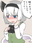 1girl blue_eyes blush bow commentary_request dress_shirt hair_ribbon hammer_(sunset_beach) konpaku_youmu konpaku_youmu_(ghost) open_mouth ribbon shirt short_hair smile solo touhou translation_request upper_body vest white_hair