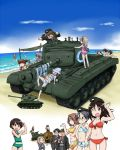 2boys 6+girls aki_(girls_und_panzer) alisa_(girls_und_panzer) anchovy azumi_(girls_und_panzer) beach beret boko_(girls_und_panzer) commentary_request girls_und_panzer ground_vehicle hat highres itsumi_erika kay_(girls_und_panzer) kodama_shichirou m26_pershing megumi_(girls_und_panzer) mika_(girls_und_panzer) mikko_(girls_und_panzer) military military_vehicle motor_vehicle multiple_boys multiple_girls rumi_(girls_und_panzer) shimada_arisu swimsuit takanaga_kouhei tank
