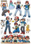 6+boys arms_up backpack bag baseball_cap black_gloves black_hair blonde_hair capri_pants character_name clenched_hand closed_eyes crossdressing crossed_arms denim dress fingerless_gloves gloves hat jacket jeans long_hair maid multiple_boys multiple_persona open_clothes open_jacket pants pink_hair poke_ball pokemoa pokemon pokemon_(anime) popped_collar pun satoko_(pokemon) satoshi_(pokemon) satoshi_(pokemon)_(classic) shirt shoes short_hair short_sleeves smile sneakers sticker striped striped_shirt t-shirt tray vest whisker_markings wig