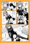2boys comic crotch_rub dragon_ball fate/grand_order fate_(series) highres monochrome multiple_boys pt rider_of_black sleeping sleeping_on_person son_gokuu trap