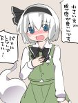 1girl blue_eyes bow commentary_request dress_shirt hair_ribbon hammer_(sunset_beach) konpaku_youmu konpaku_youmu_(ghost) looking_at_viewer open_mouth ribbon shirt short_hair sketch skirt skirt_set solo touhou translation_request vest white_hair