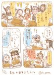 10s 6+girls :3 :d =_= ahoge alternate_costume apron bare_shoulders black_gloves black_hair blue_hair blush brown_hair closed_eyes comic crying dated double_bun eating elbow_gloves eyebrows_visible_through_hair eyepatch female_admiral_(kantai_collection) flying_sweatdrops food gloves hair_between_eyes hairband hat headgear hiei_(kantai_collection) japanese_clothes jun'you_(kantai_collection) kantai_collection kongou_(kantai_collection) long_hair long_sleeves military military_uniform multiple_girls nagato_(kantai_collection) naval_uniform necktie no_gloves oke_(okeya) open_mouth peaked_cap plate ponytail purple_hair salt salt_bae_(meme) samidare_(kantai_collection) school_uniform shirt short_hair sidelocks sleeveless sleeveless_shirt smile sparkle spiky_hair startled steam sunglasses sweatdrop tears tenryuu_(kantai_collection) tongue tongue_out track_suit translation_request trembling twitter_username uniform very_long_hair wavy_mouth yamato_(kantai_collection) younger |_|