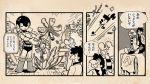 2boys a106 atom:_the_beginning big_nose boots comic end_card fake_scan flower greyscale labcoat male_focus mechanical_flower monochrome multiple_boys ochanomizu_hiroshi official_art pointy_hair presenting robot tenma_umatarou tetsuwan_atom tsunogai